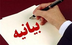 بیانیه دانشآموزان قرار گاه ملی انجمن اسلامی در حمایت از کالای ایرانی و پیام رسانهای داخلی
