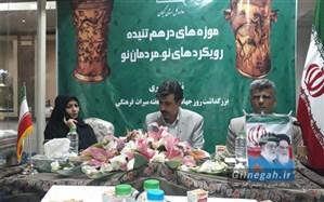افتتاح موزه کتابهای دینی درآستانه اشرفیه