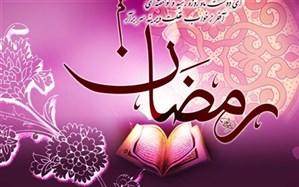 دعای خاطرهانگیز ماه مبارک رمضان