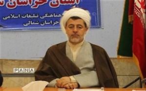 برگزاری جلسه ستاد بزرگداشت حضرت امام خمینی(ره) و قیام خونین ۱۵ خرداد