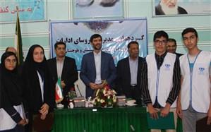 تجلیل از سرپرست و خبرنگاران پانا  در سیستان و بلوچستان