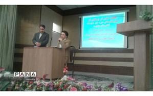 برگزاری همایش توجیهی -آموزشی طرح ملی شهاب
