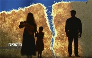 معاون اجتماعی و پیشگیری از وقوع جرم دادگستری کل استان کرمان: سال 96 سه مرکز ملاقات فرزندان طلاق راه اندازی شده است