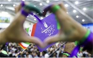پست اینستاگرامی روحانی در اولین سالگرد انتخابات  29 اردیبهشت