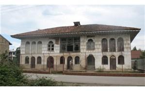 خانه عضدی سیاهکل موزه میشود