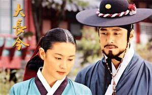 نگاهی به سینما و تلویزیون کره جنوبی: از پخش جواهری در قصر در 91 کشورجهان  تا 14 میلیون مشترک کابلی