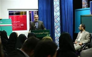 وزیر آموزشوپرورش: روابط عمومیها باید درک صحیح از پیچیدگیهای امروز و فردای جامعه داشته باشند