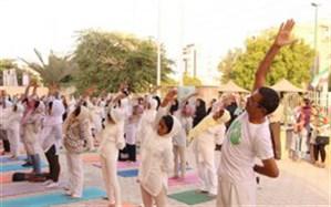 همایش یوگا در موزه مردم شناسی خلیج فارس برگزار شد
