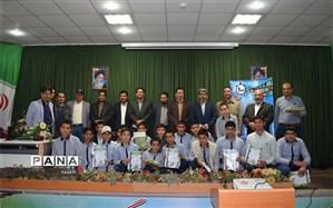 جشنواره یک دقیقه با نوروز  در چناران برگزار شد