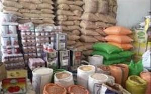 جلسه ستاد تنظیم بازار شهرستان اسلامشهر برگزار شد