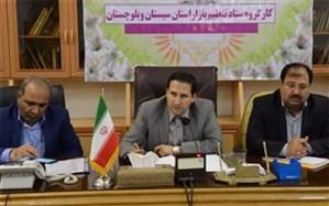 با هدف کنترل قیمتها طرح ضیافت در سراسر استان اجرا می شود