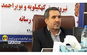 مدیرعامل شرکت توزیع نیروی برق  کهگیلویه و بویراحمد:  60  روستای استان از طریق خورشیدی از نعمت برق برخوردار شدهاند