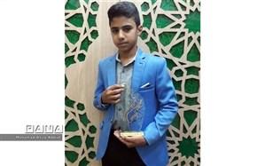 کسب رتبه نخست کشور در مسابقات قرآن توسط دانش آموز کارونی