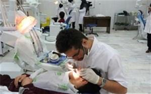 ارائه خدمات رایگان دندانپزشکی به کودکان بیسرپرست