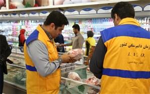طرح نظارت بهداشتی ویژه ماه رمضان در آذربایجان غربی اجرا می شود