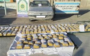 کشف بیش از 2 تن و 757 مواد مخدر و دستگیری 8 قاچاقچی در سیستان و بلوچستان