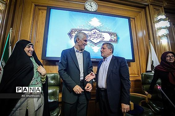 مراسم تحلیف شهردار تهران