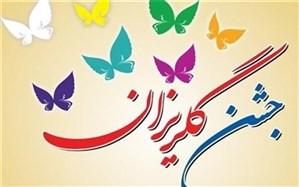 رئیس کل دادگستری آذربایجان شرقی: جشن گلریزان ۱۰ خردادماه در تالار معلم تبریز برگزار میشود