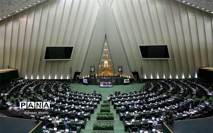 4 روایت از نشست غیرعلنی مجلس: درخواست ظریف از نمایندگان و  ادامه حاشیههای FATF