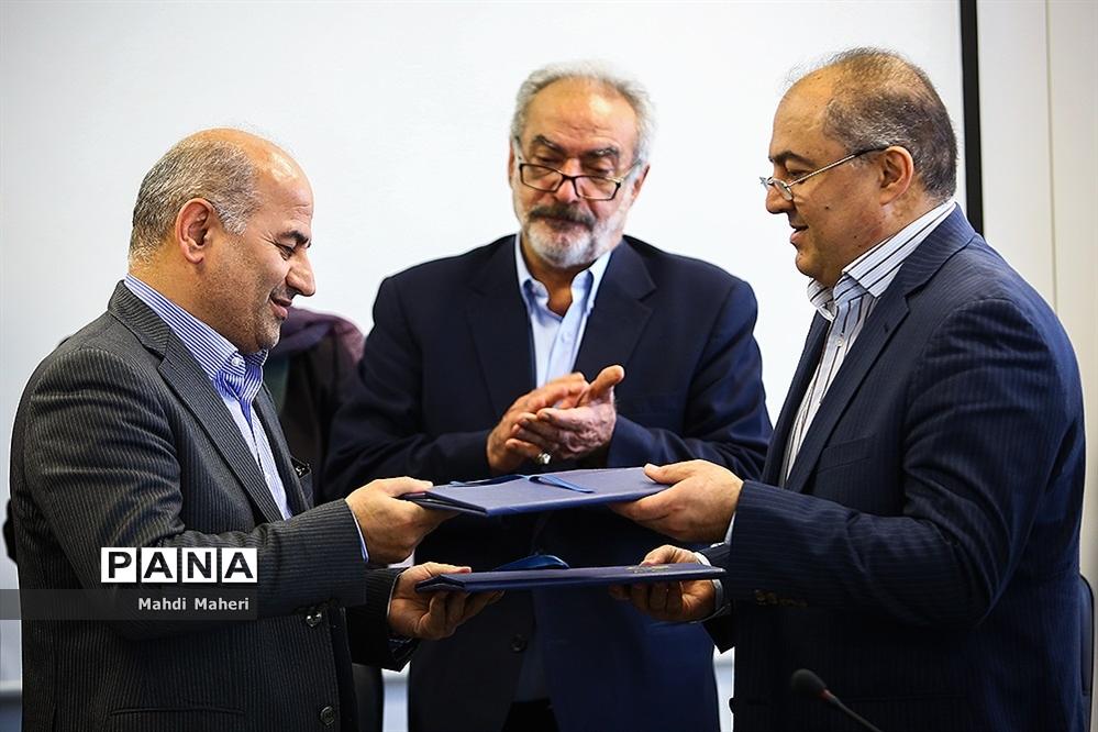 امضای تفاهمنامه  مجمع تشکل های دانش بنیان ایران با دانشگاه فنی حرفه ای