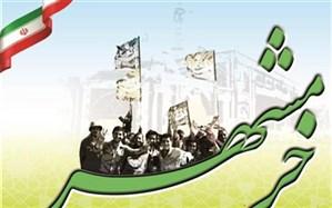 برگزاری مراسم بزرگداشت سوم خرداد در امام زاده زید قاین/سوم خرداد،یک روز تاریخ ساز و عزت آفرین برای ملت ایران