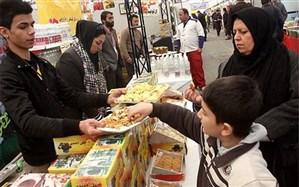 نمایشگاه توزیع کالاهای اساسی ضیافت رمضان از فردا آغاز میشود