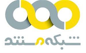 «عالینسب» اولین برند تولیدکننده وسایل گازسوز ایرانی به شبکه مستند می آید