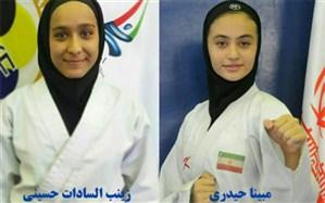 در هفدهمین دوره رقابت های کاراته قهرمانی آسیا مدال های نقره و برنز از آن دانش آموزان ملاردی شد